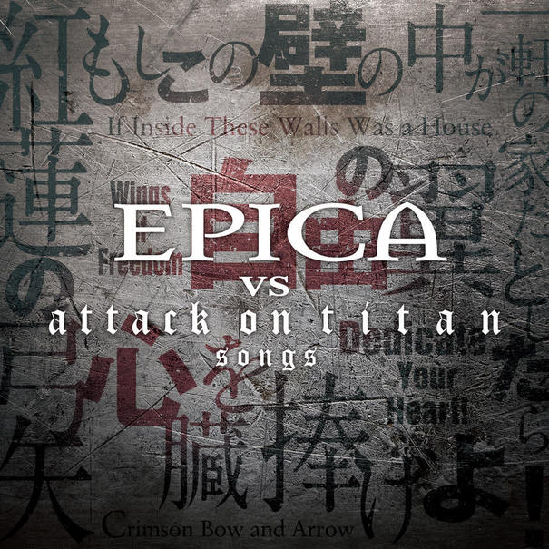 epica_ep_cover