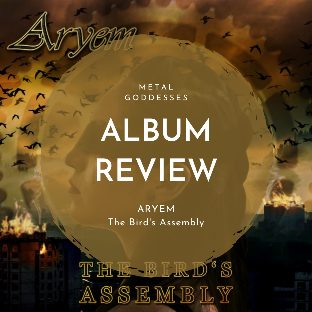 ALBUM REVIEW (23)